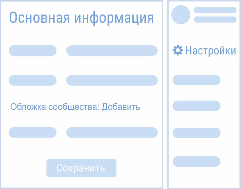 Как добавить Живые обложки ВКонтакте