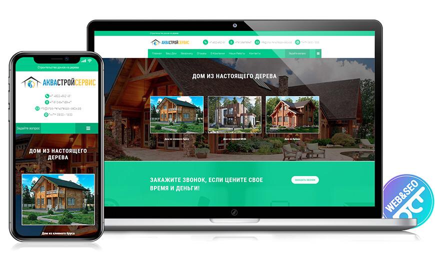 Разработка сайта для компании аква строй сервис