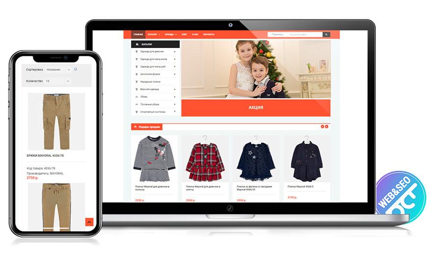 Разработка магазина детской одежды Вико Тверь