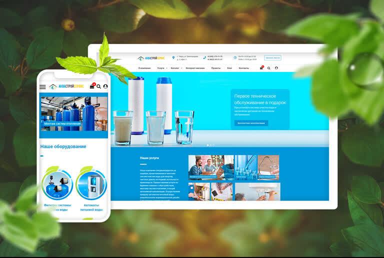 Создание интернет магазина АвкаСтройСервис WEB Design