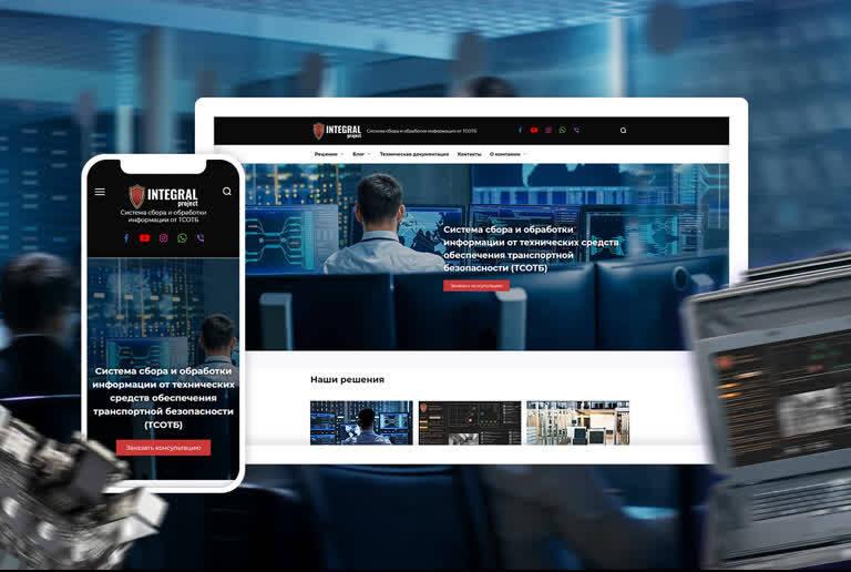 Разработка сайта для производителя ССОИ Web Design