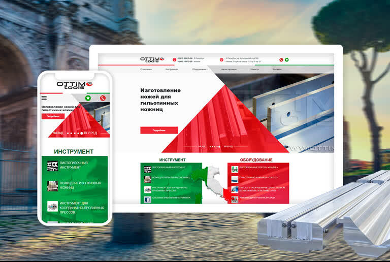 Создание сайта для дистрибьютера оборудование Ottimo tools Web Design