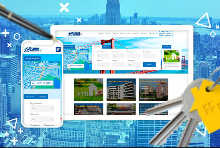 Разработка сайта риэлтерской компании Web Design