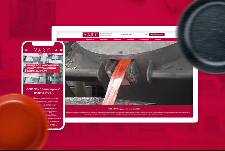 Создание корпоративного сайта Vari Web Design