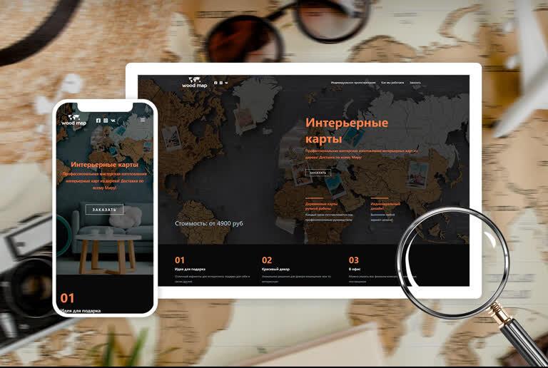 Разработка сайта для производителя карт Web Design