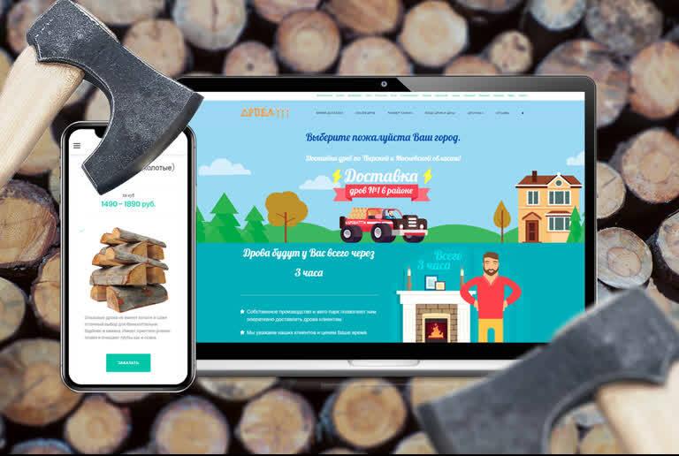 Создание интернет магазина для пилорамы Дрова777 Web Design
