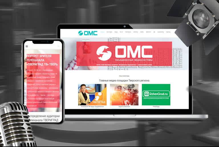 Разработка сайта для рекламного агентства Web Design