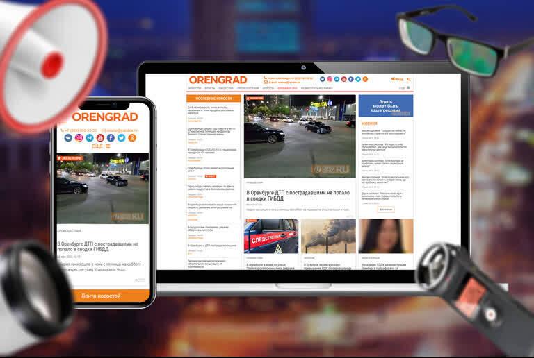 Разработка новостного информационного сайта Web Design