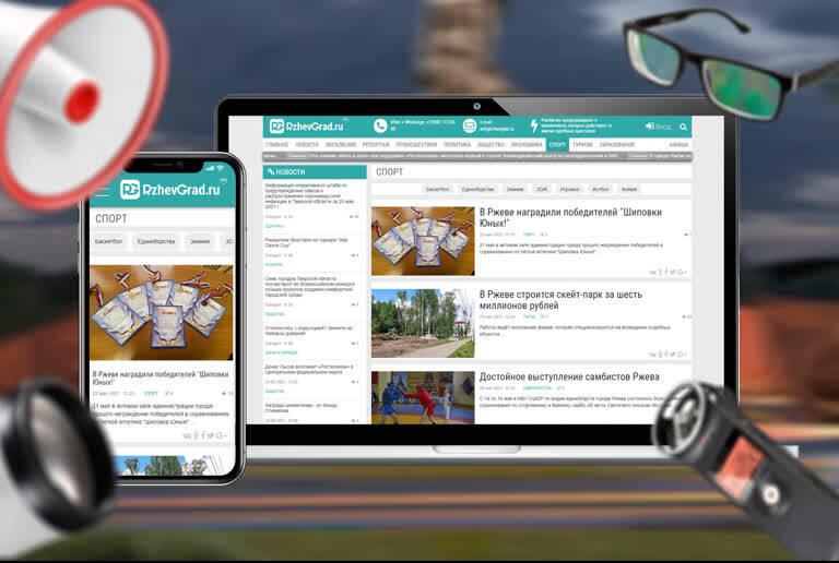 Разработка новостного портала РжевГрад Web Design