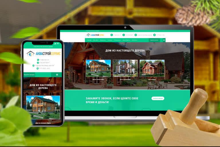 Разработка сайта строительной кампании Web Design