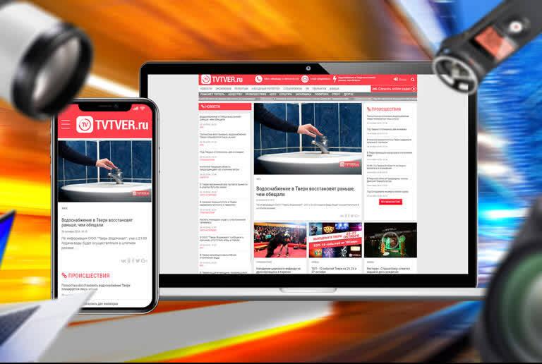 Разработка новостного портала ТВТверь Web Design