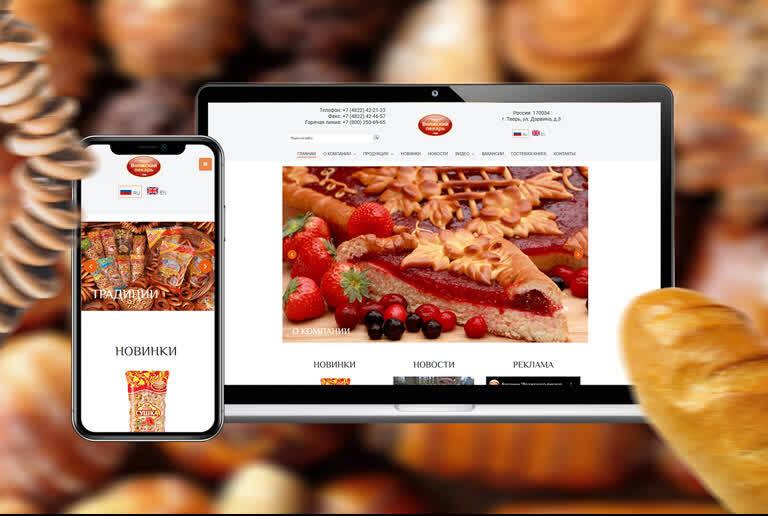 Разработка сайта для хлебзавода Web Design