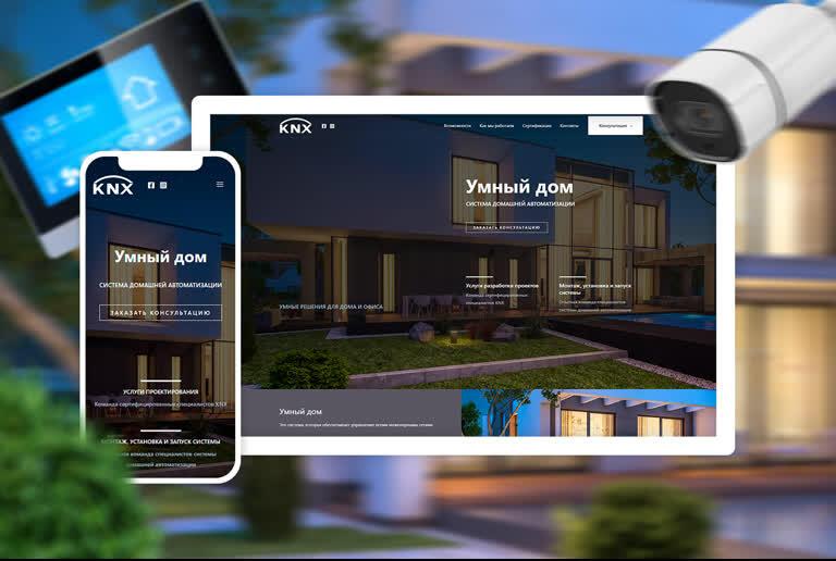 Разработка сайта проектно-строительной компании KNX Умный дом Web Design