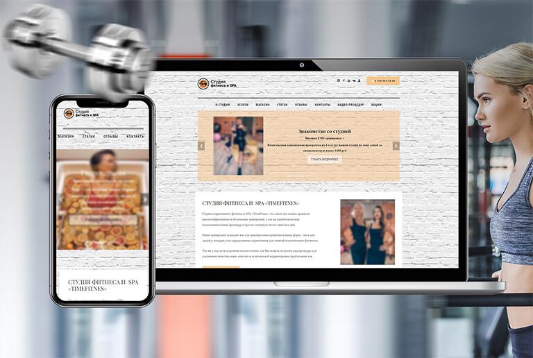 Создание сайта фитнес клуба Тайм Web Design