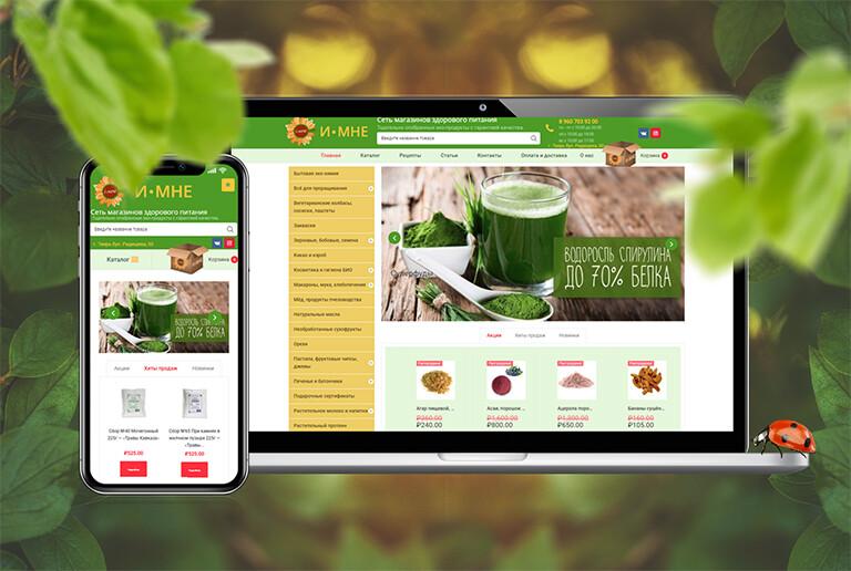 Создание интернет магазина здорового питания И Мне WEB Design
