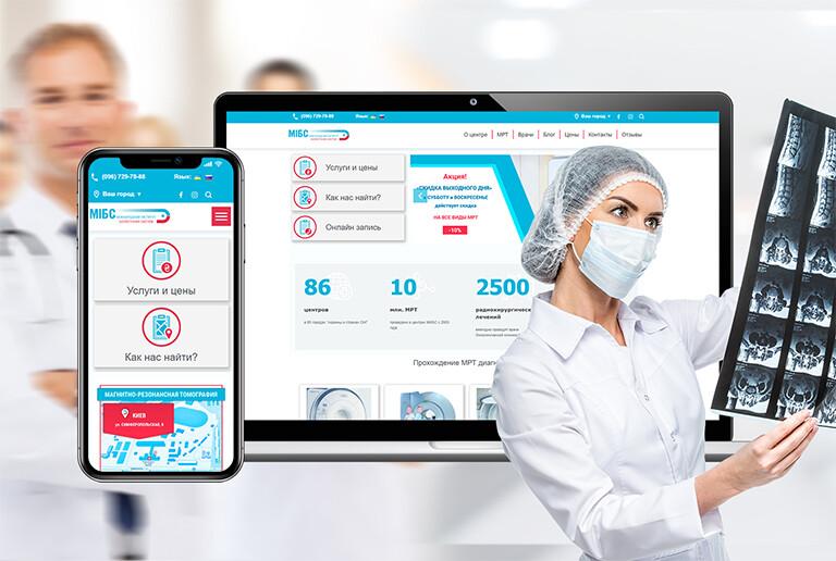 Создание сайта МРТ клиники МИБС Web Design