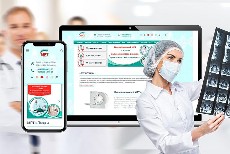 Разработка сайта МРТ клиники МРТ Плюс Web Design
