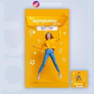 smm design смм дизайн рекламных объявлений креативов